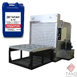 Автоматическая мойка для деталей с (МП) и (МО) АПУ-1400В