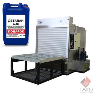 Автоматическая мойка для деталей с (МП) АПУ-1400ВР