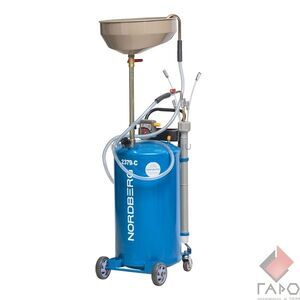 Установка пневматическая для замены масла NORDBERG 2379-C